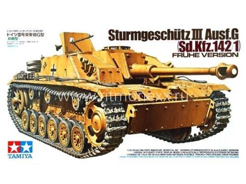 Cамоходное орудие Sturmgeschuetz III Ausf.G (ранняя версия) c 2 фигурами танкистов