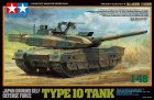 JGSDF Type10 Tank