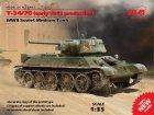 Советский средний танк II МВ T-34/76, 1943