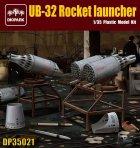 Внимание! Модель уценена! UB-32 Rocket Launcher