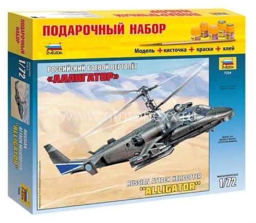 Российский боевой вертолет