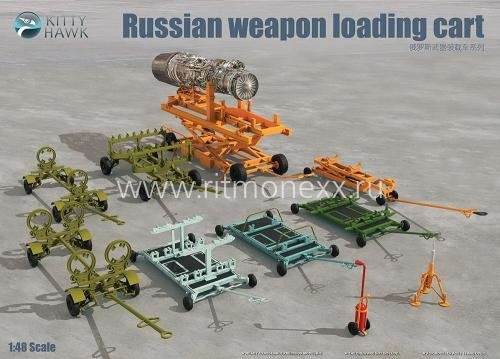 Russian Weapon Loading Cart