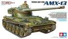 Французский легкий танк AMX-13, с фигурой командира