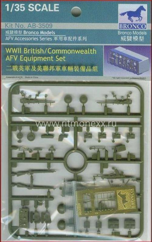WWII British/Commonwealth AFV equipment set