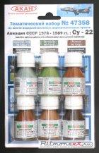Набор тематических красок Авиация СССР (1978-1989гг.) Суххой: 22