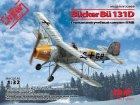 Немецкий учебный самолет B?cker B? 131D