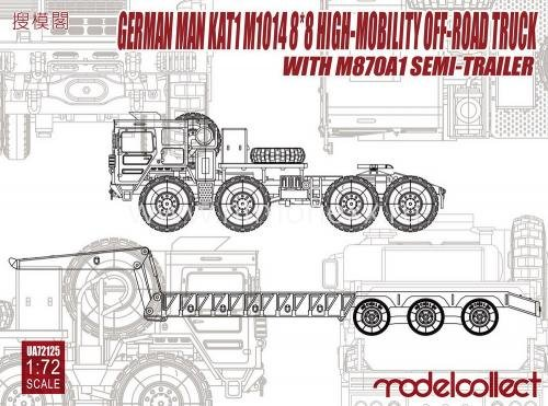 German MAN KAT1 M1014 8*8 High-Mobility Off-Road Truck