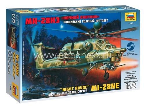 Российский ударный вертолет Ми-28НЭ