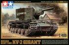 Советский тяжелый танк Кв-2 Гигант (3 варианта декалей)
