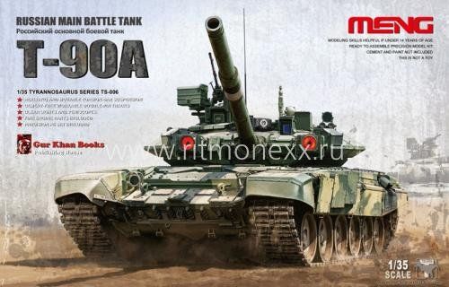 Танк T-90A Russian Main Battle Tank