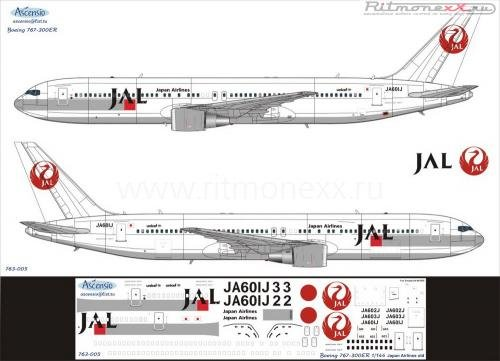 Декаль на самолет Boeing 767-300ER JAL - Japan Airlines