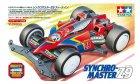 Synchro Master Z9   RARE & Discontinued