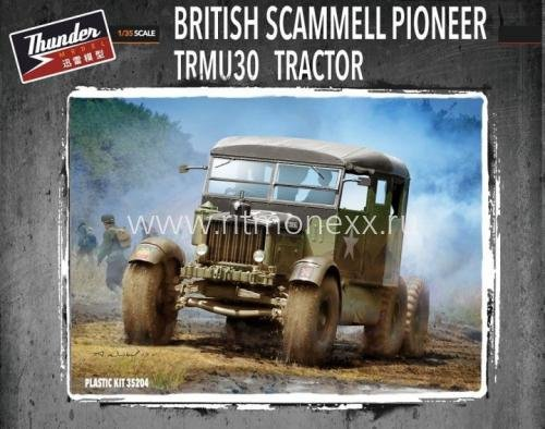 British Scammell Pioneer R100 artillery tractor