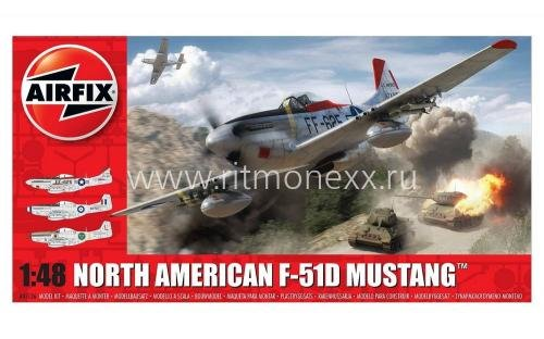 Самолет North American F-51D Mustang