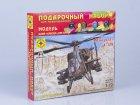 """Вертолет А-129 """"Мангуста"""" с клеем, кисточкой и красками."""