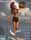 Ancient Greek Myths Series Perseus