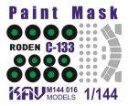 Окрасочная маска на C-133 (Roden)