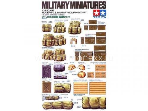 Набор оборудования современной американской армии, рюкзаки, патронные ящики, канистры, сумки.
