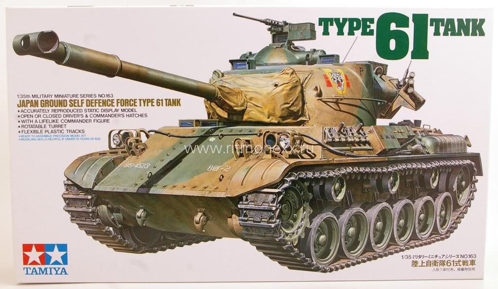 Japan Type 61 Tank Японский танк Type 61, с 90мм пушкой, 12.7 и 7.62мм пулеметами. 1961г.