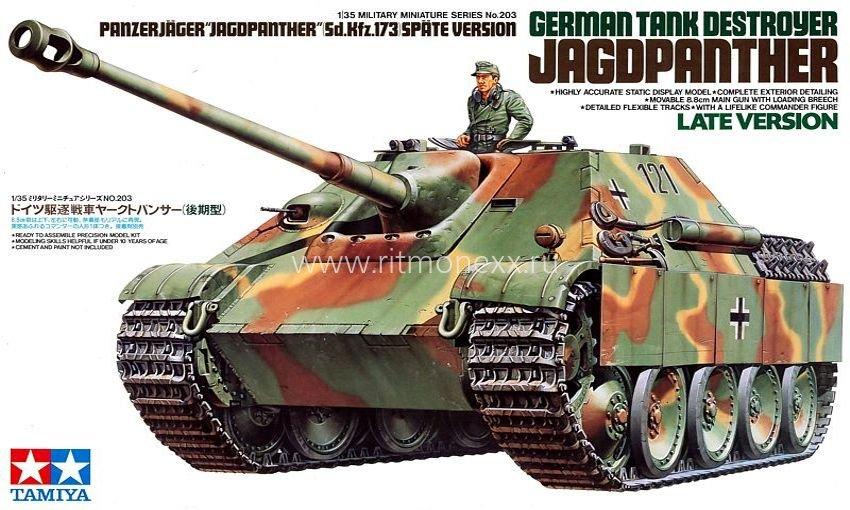 Jagdpanther, 1/35, («Tamiya» 35203). 0629404001427461668