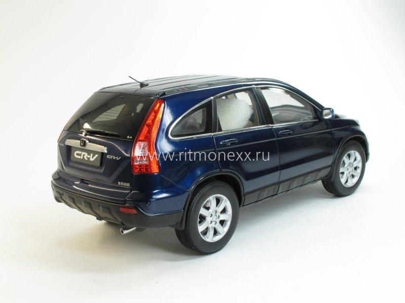 blue book value 2004 honda crv car insurance info. Black Bedroom Furniture Sets. Home Design Ideas