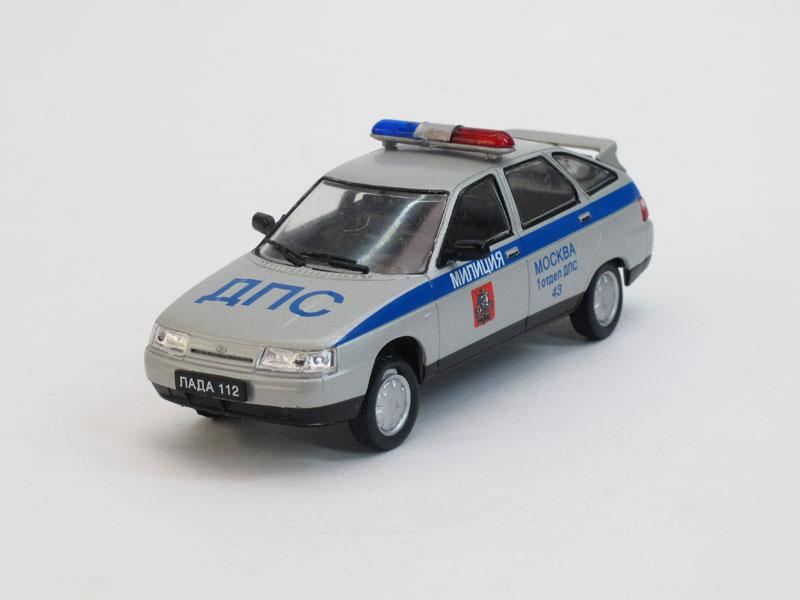 Автомобиль на службе No.10, ВАЗ-2112 ДПС г. Москва (модель+журнал)