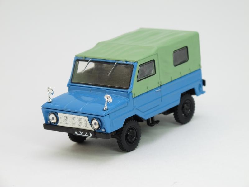 Автолегенды СССР №70, ЛУАЗ-969