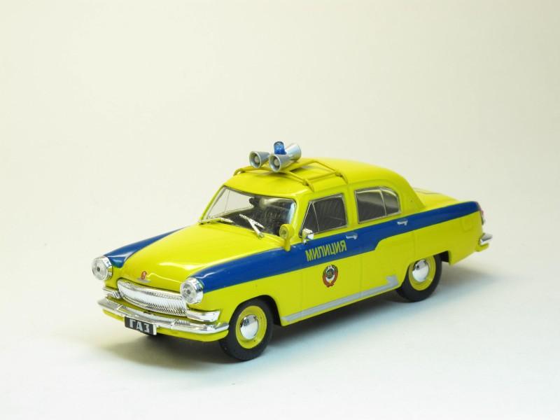 Автомобиль на службе №2, ГАЗ-21С Милиция (модель+журнал)