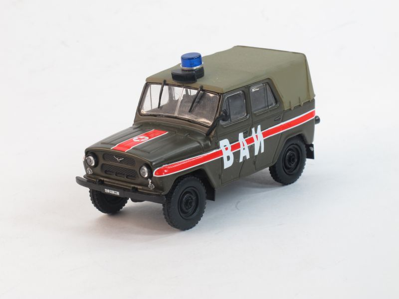 Автомобиль на службе No.8, УАЗ-469 ВАИ (модель+журнал)