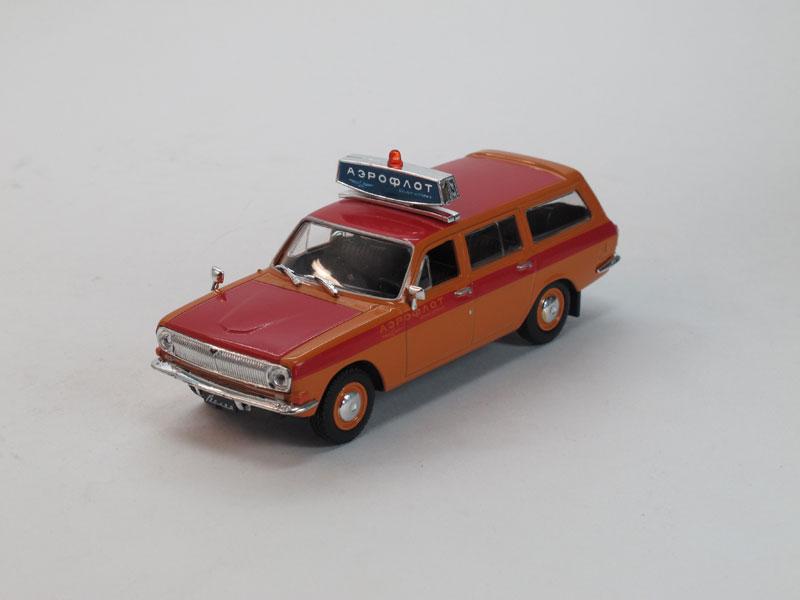 Автомобиль на службе №21, ГАЗ-24-02 Волга, Аэрофлот (модель+журнал)
