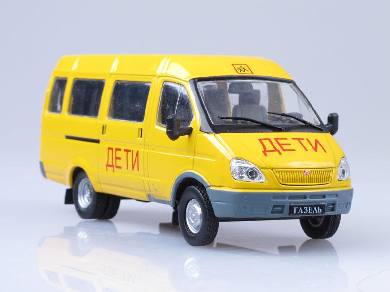 Автомобиль на службе №26, ГАЗ-322121 Газель, школьный автобус (модель+журнал)