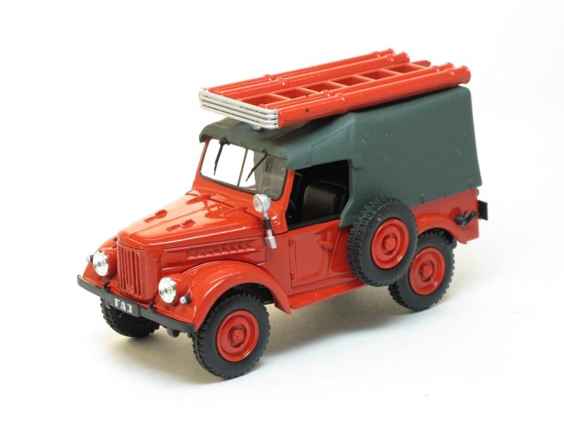 Автомобиль на службе №3, ПМГ-20 Пожарный (модель+журнал)
